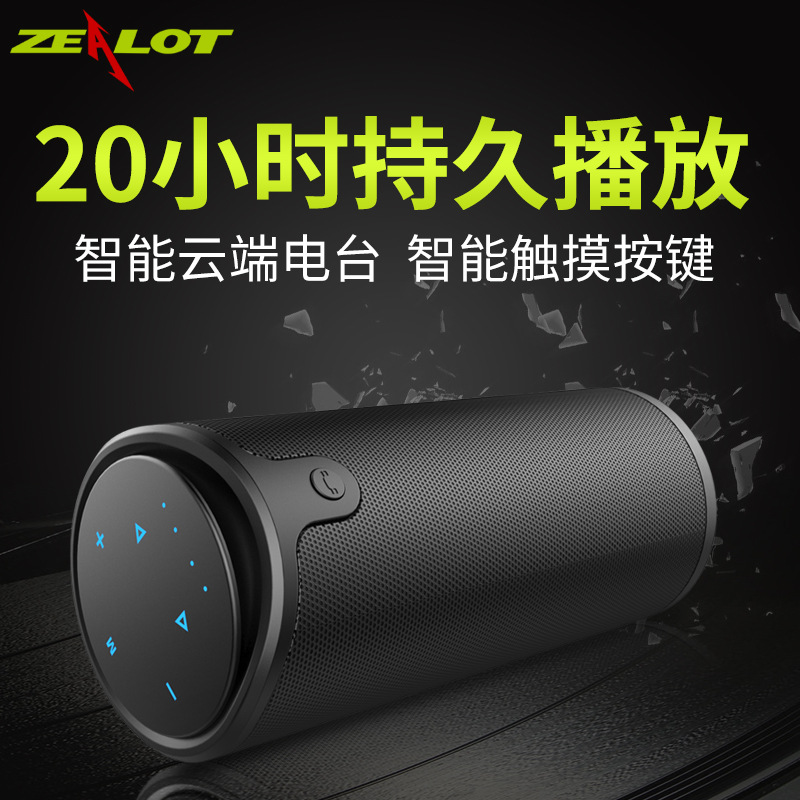 New Zealot S8 Touch Control Wireless Sports Bluetooth Speaker 4000mAh Power Bank Portable Subwoofer Support 3D