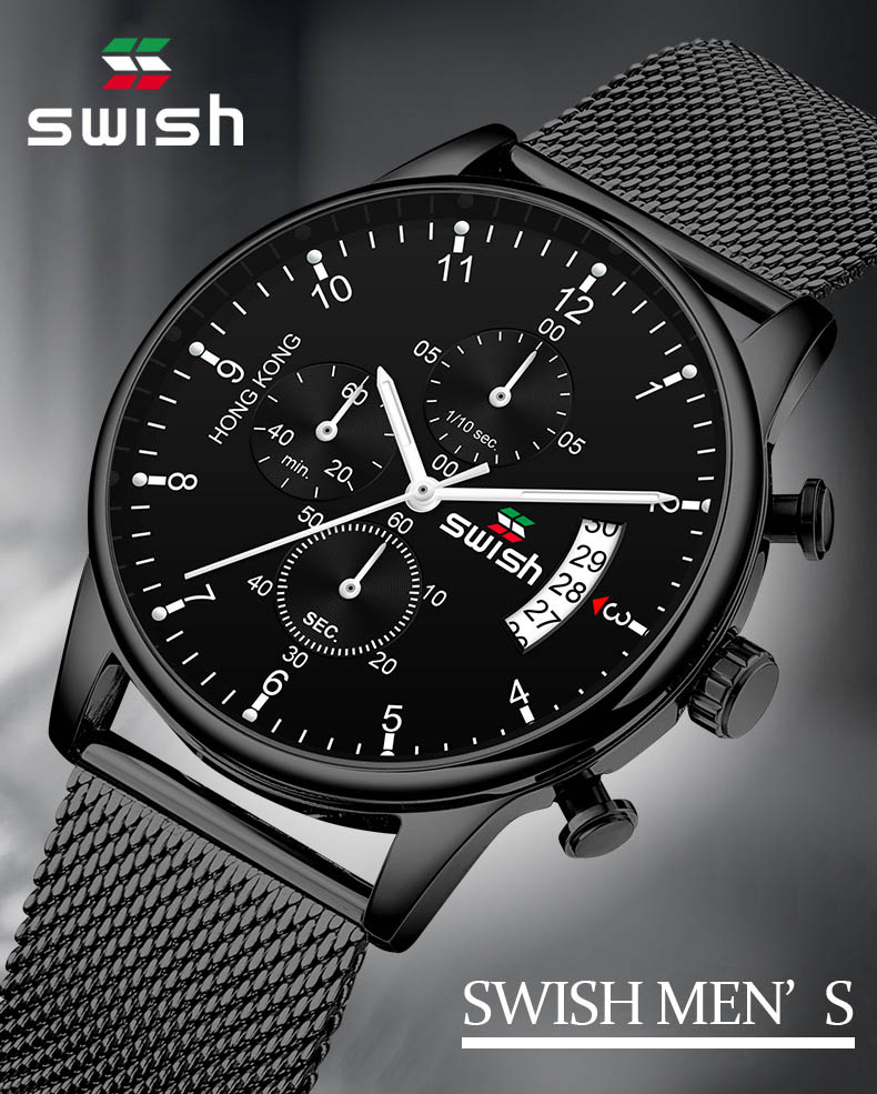 SWISH Watch - MiraShop