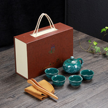 Chinese Kung Fu Tea Set Portable Teaware Ceramic Teapot Teaset Gaiwan Cup Of Ceremony Pot Traveller Gift