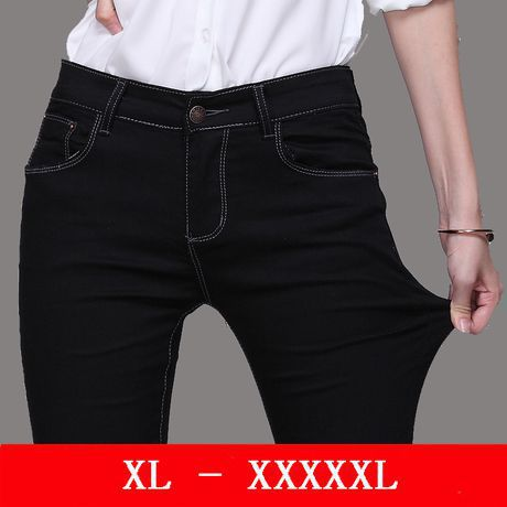2017 new fashion xl 2xl 3xl 4xl 5xl plus size jeans autumn winter elastic high waist jeans female trousers feminina jeans T7183 fox гель лак gradient 008