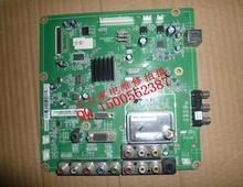 PT42638NHDX motherboard JUC7.820.00037404 with YD13 screen
