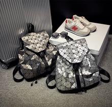 2017 Nouveau sac à dos de femmes Géométrique Épaule Étudiant sac d'école de sac Hologramme laser argent Lumineux Marque bao bao sac sacs à dos
