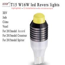 XRV Jade Ciimo Vezel led car Reverse Lights 12v T15 W16W 6000K canbus t15 led bulbs lamp External Lights T15 w16w 3D Back light