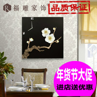 Fu carved furnishings mural painting decorative painting the living room bedroom corridor Frameless paintings of modern minimali