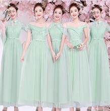 6c35cc8e1 Media manga menta verde de dama de honor vestido de boda plus tamaño dama de  honor vestido de tamaño 2 de tamaño 16 SB1967