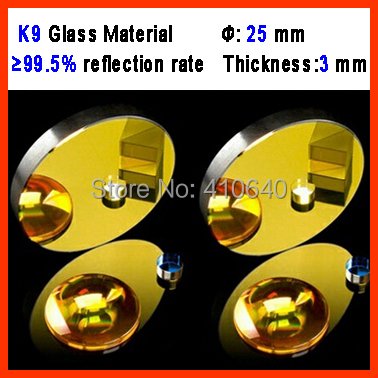 Diameter 25 mm K9 CO2 laser reflection mirror glass material with golden coating for laser engraver cutting Machine
