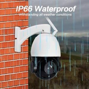 Image 3 - IP Camera WiFi 1080P Wireless PTZ Speed Dome CCTV 22X Zoom CCTV Security Cameras Outdoor Surveillance ip Camara exterior