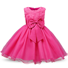 Gorgeous Infant Princess Formal Dress Size 4 5 6 7 Birthday Party Wedding Gown for Girls Clothes Flower Kids Dresses Children's