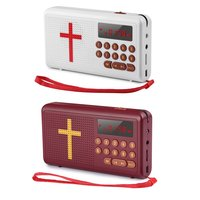 MP3 audio Bible player speaker support TF/SD card USB flash drive audio input earphone output and FM radio
