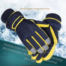 Male Ski Motorcycle Safety Gloves Water Wind Proof Screen Touch Winter Protective Warm Cold Resistant Outdoors Climb Hiking(China)