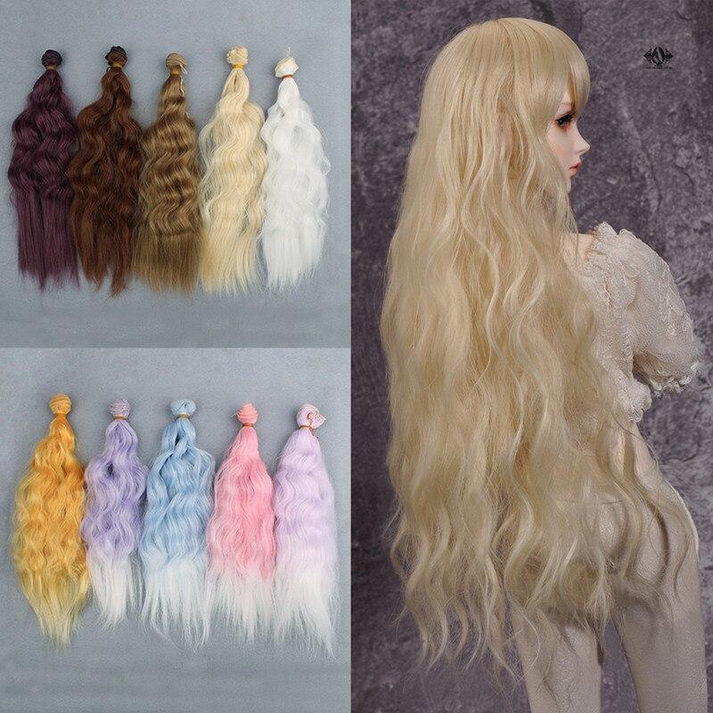 Doll wigs/ DIY doll curly hair/wigs brown khaki color hair for 1/3 1/4 1/6 BJD SD doll 25cm
