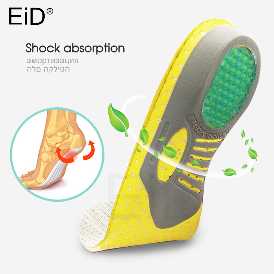 Orthotics Arch Support for plantar fasciitis Feet Care