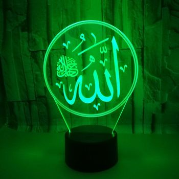 Creative 3D Night Light Islamic Lamp Remote Touch 1
