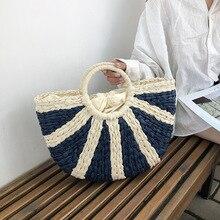 Female Straw Beach Tote Shell Bag For Women 2019 Summer Wicker Designer Handbags Ladies Rattan Sac A Main