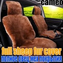Шерсть, 100% чистая шерсть овец автокресло крышку подушки зима Полный шерсть автокресла наволочки 5 мест/комплект