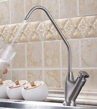 Бесплатная доставка SUS304 Нержавеющей Стали свинца Кухня Питьевой Воды Фильтр Кран, Питьевой Воды Фильтр Нажмите S822