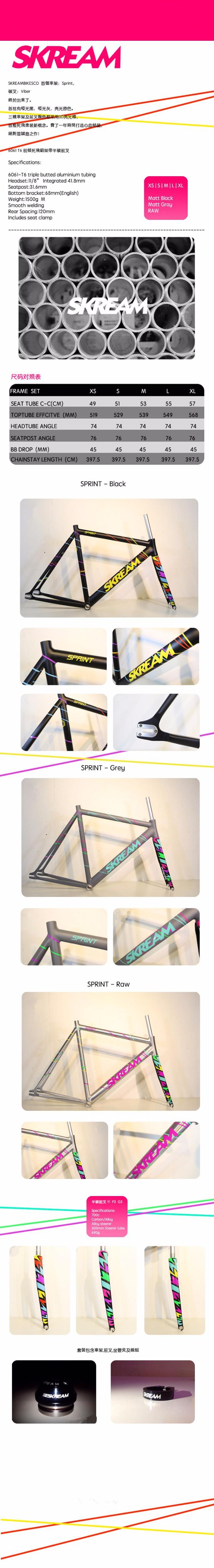 HK Skream Bike Frame, Fixed Gear Bike Frame.Racing Bike, Track Bike ...