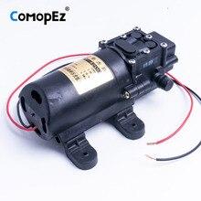 Высокое качество 5л/мин DC12V мембранный Водяной насос маленький безопасный насос высокого давления самовсасывающий 4200r/мин 15*8*6 см