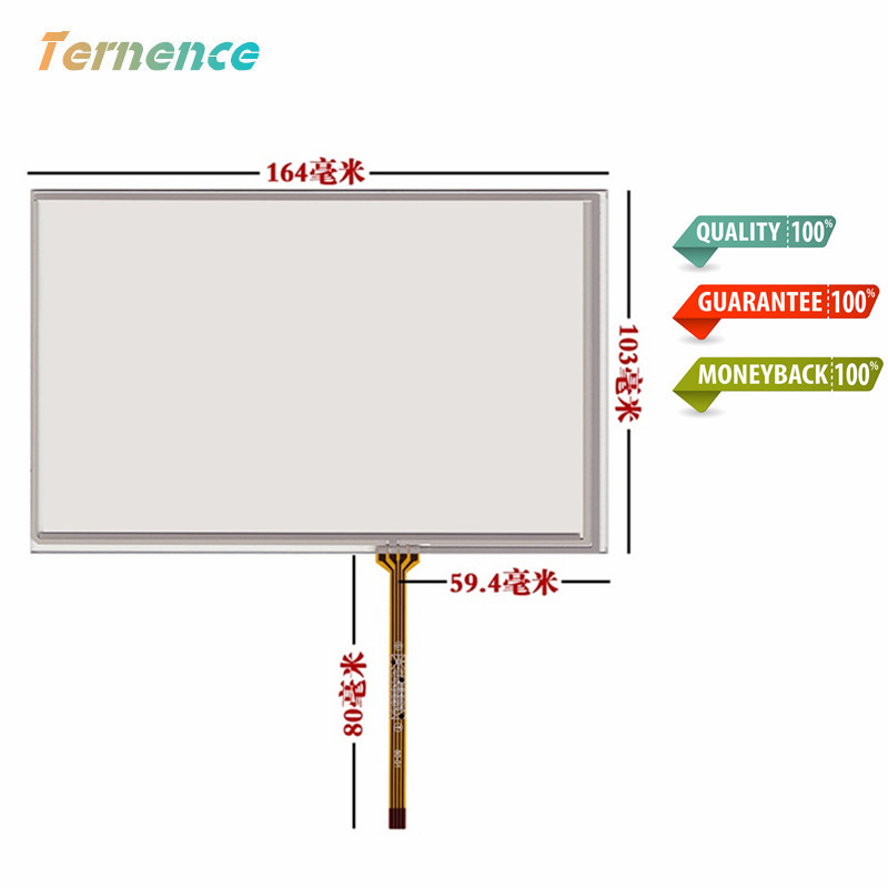 skylarpu New 7.1 inch 4 wire Resistance 164mm*103mm Touch Screen Panels GPS Touch screen digitizer lens TM070RDH01/C070VW03 V0