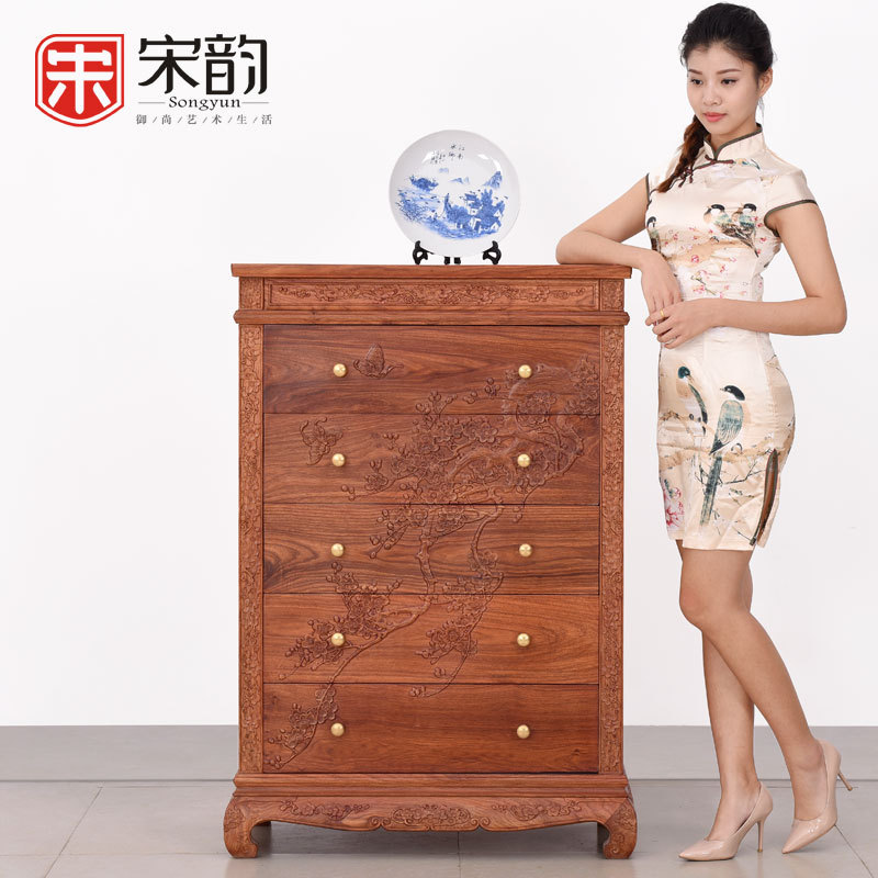 Song Yun Carved Mahogany Furniture, Solid Wood Bedroom Drawers Cabinets Storage Cabinets Drawers Chinese Bedroom Cabinet
