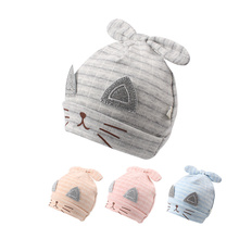 Cotton Cat Baby Hat For Newborn Girls Cartoon Cute Beanie Boys Tire Spring Autumn 0-3 Months Girl Clothing