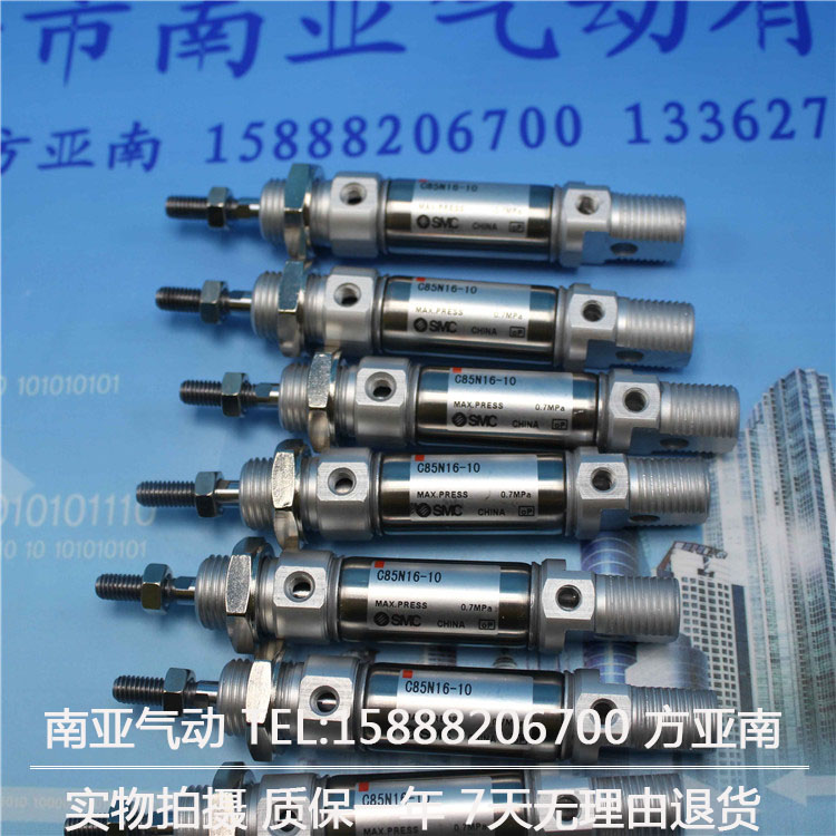 CD85N20-225-B CD85N20-250-B CD85N20-300-B tainless steel cylindersCD85N20-225-B CD85N20-250-B CD85N20-300-B tainless steel cylinders