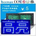 2018 2017 Leeman P10 продвижение 64*32 крытый p4 p4.75 p7.62 светодиодный матричный светодиодный модуль p10 модуль гамма дисплея одного цвет