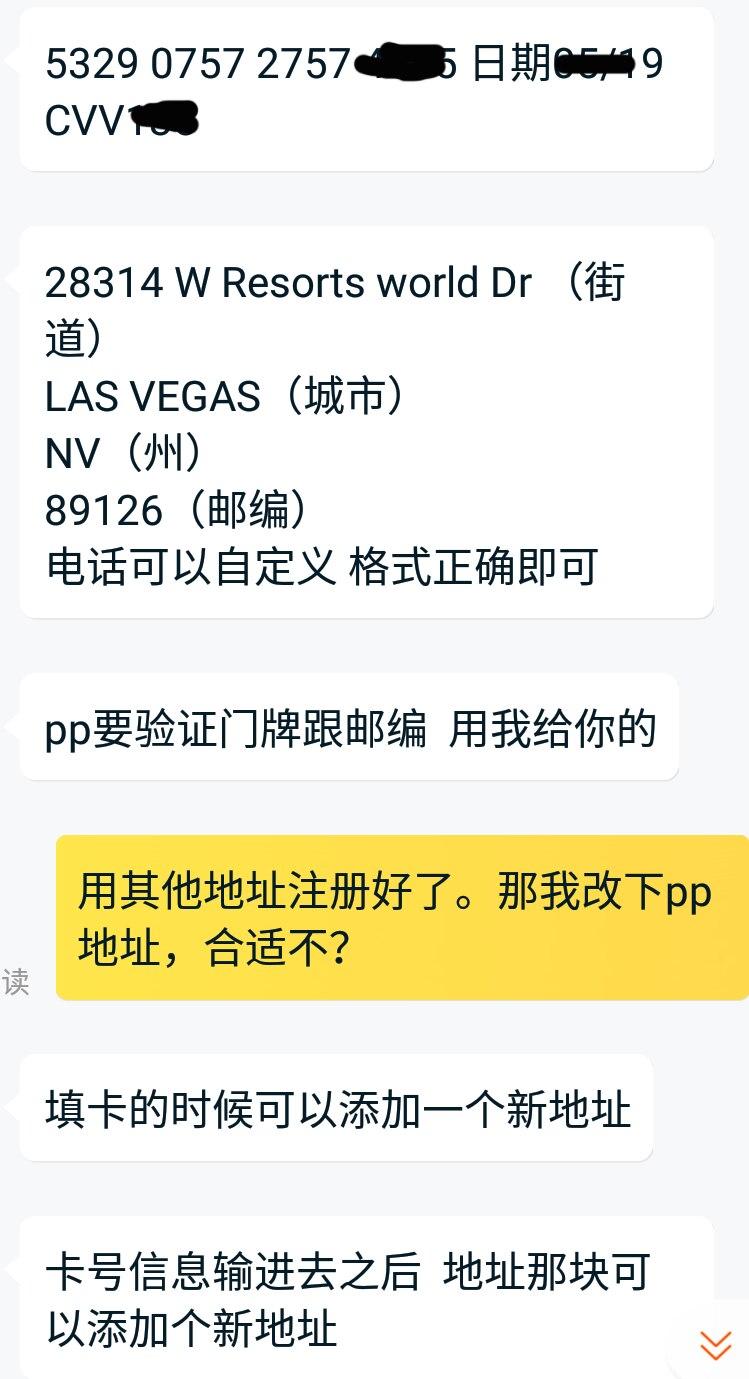 羊毛党之家 美区Paypal注册方法【可绑定阿里国际等】  https://yangmaodang.org