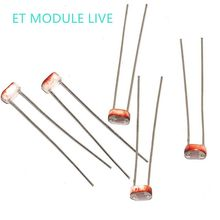 20PCS 5549 Light Dependent Resistor LDR 5MM Photoresistor wholesale and retail Photoconductive resistance for arduino