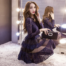 In the autumn of 2016 Korean popular women's new dress lace  Tutu female backing Shahe