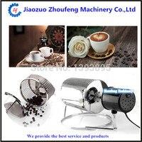 Stainless Steel Coffee Roaster