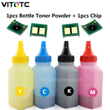 130a Colored Toner Powder Cartridge chip Compatible For hp Color LaserJet Pro MFP M176n M176 M177fw M177 CF350A-CF353A Refill стоимость