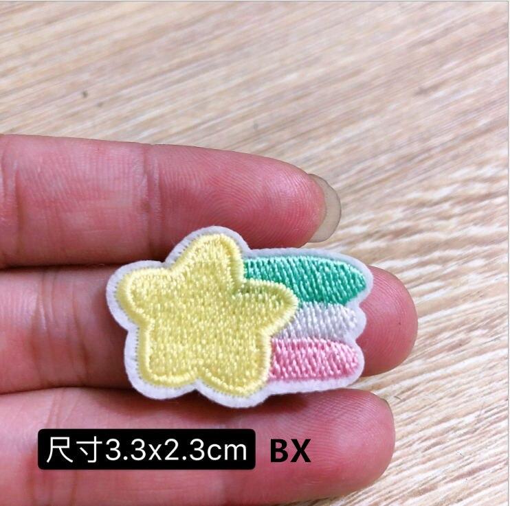 宝翔0.50元  (5)