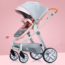 High Landscape Lightweight Luxury Baby Stroller 3 in 1 Multi-function Foldable Portable Hot Mom Pink Pram