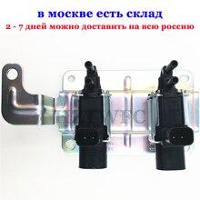 Вакуумный Соленоидный клапан впускной коллектор Runner управления для Ford Fiesta Focus 4M5G-9J559-NB 4M5G9J559NB