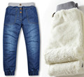 High-end designer jeans big virgin plus velvet plus thick velvet jeans child warm cotton pants trousers boys and girls