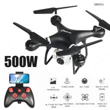EBOYU LF608 2 4Ghz RC Drone 1080P Wifi FPV HD utrzymywanie wysokości kamery jeden klucz powrót lądowanie start bezgłowy zdalnie sterowany quadcopter Drone tanie tanio JIN XING DA Metal Z tworzywa sztucznego Żywica Factory Warranty 3 * AA Battery (not included) 28*28*11cm Silnik szczotki