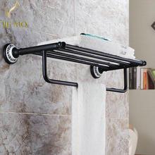 Ретро черная бронзовая полка для ванной комнаты с полотенцем Бар/держатель для полотенец, вешалка для полотенец-аксессуары для ванной комнаты N8195