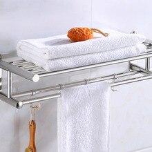 Держатель для полотенец для ванной комнаты, органайзер для ванной комнаты из нержавеющей стали, настенный держатель для полотенец для дома, отеля, настенная полка, аксессуары