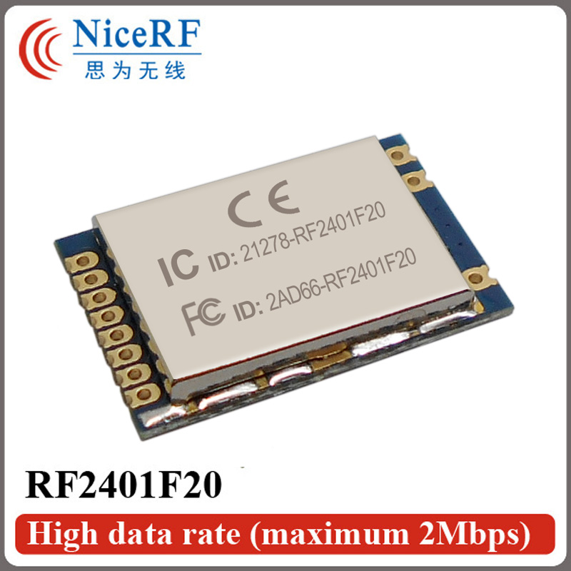 Free Shipping 6PCS/Lot RF2401F20 100Mw 20dBm Industrial Grade NRF24L01+ 2.4 GHz Wireless RF Module