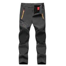 Негабаритных мужские Зимние флисовые водонепроницаемые штаны для улицы мягкие панцирные брюки походные треккинговые походные спортивные туристические тренировочные брюки