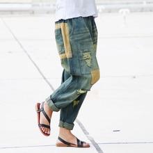 Women Hole Ripped Loose Elastic Waist Patchwork Harem Pants Jeans Denim pants Bleached Ladies Denim Trousers
