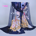 Long Chiffon Silk Scarves 1PC 50*160cm Bohemian Style British Geometry Plaid Lady Scarf Muffler Dot Scarf xq65