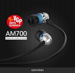 Image 4 - Astrtec AM700 AM700M سوبر باس في الأذن سماعة HIFI ديناميكية ستيريو سماعة 3.5 مللي متر التوصيل للهاتف المحمول MP3 آيفون هواوي
