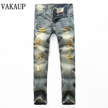 High Quality Mens Jeans Blue Color Printed Jean For Men Ripped Button Jeans Casual Pants Quality Cotton Denim Pants Jeans
