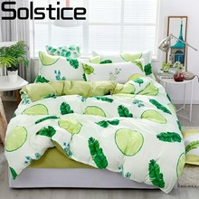 Solstice Cartoon Green Lemon Plant Style Comforter Bedding Sets Bedclothes Sets Bed Linings Duvet Cover Bed Sheet Pillowcases