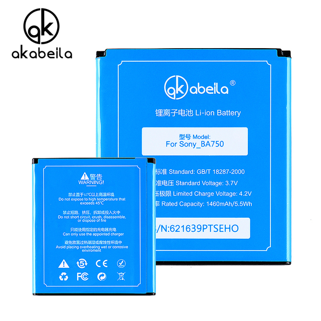 AKABEILA BA750 bateria Mobile Phone Li-ion Battery For Sony Ericsson Xperia Arc S LT15i X12 LT18i X12 batterie Replacement
