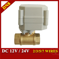 1 4 Electric Ball Valve 2 Way In Brass Material DC12V Motorized Ball Valve 7 Wires