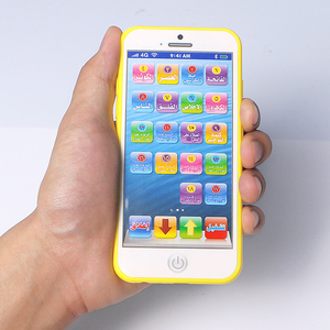 Arabic language toy Y-phone 18