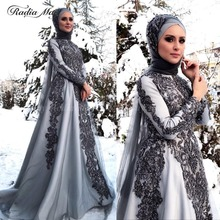 2019 Grey Muslim Evening Dresses Long Sleeves Hijab Arabic Prom Dress in Dubai Appliques Beaded Women Formal Wedding Party Gowns